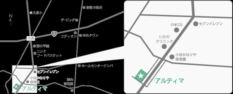 アルティマアクセスマップ